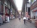 Tokiwa-cho-shoutengai.jpg