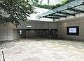 Tokyo-metro-Kyobashistation3gou.jpg