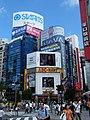 Tokyo 007.jpg