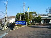 Tokyo Fuji Art Museum.JPG
