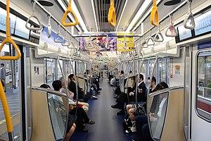 Tokyo Metro 13000 series - Image: Tokyo metro 13000 series interior