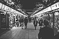 Tokyo street; November 2017.jpg