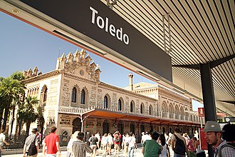 Rail transport in Spain - Image: Toledo railwaystation 01