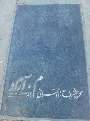 Mahmoud Mosharraf Azad Tehrani