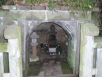 Ōe no Hiromoto - The tomb of Ōe no Hiromoto in Kamakura