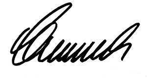 Unterschrift von Harald Schumacher