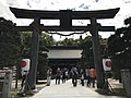 Torii of Shoin Shrine 2.jpg