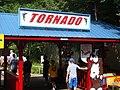 Tornado entrance.jpg
