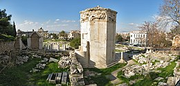 Tower of the Winds Athen.jpg