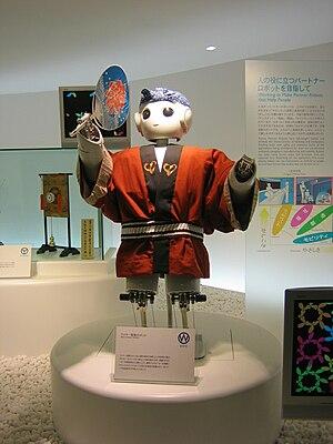 Toyota Partner Robot - Image: Toyota robot