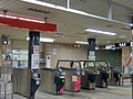 Tozai Shiroisi Ticket Gate West.jpg