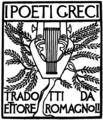 Tragedie di Eschilo (Romagnoli) I-1.png
