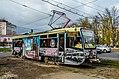 Tram 71-619КТ in Yaroslavl 01.jpg