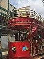 Tram in Aruba.jpg
