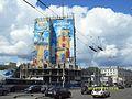 Tsentralnyy rayon, Voronez, Voronezhskaya oblast', Russia - panoramio (63).jpg