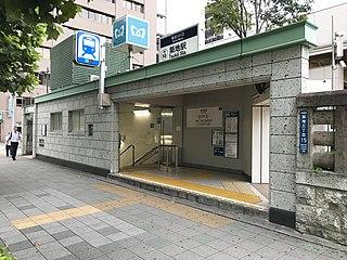 Tsukiji Station Metro station in Tokyo, Japan