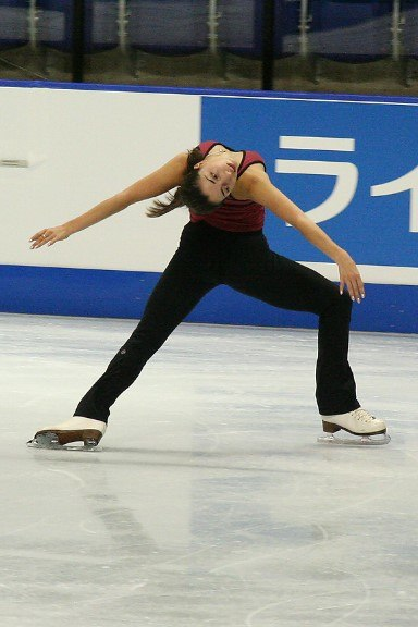 Tugba Karademir Ina Bauer - 2006 Skate Canada