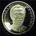 Tumanyan coin.jpg