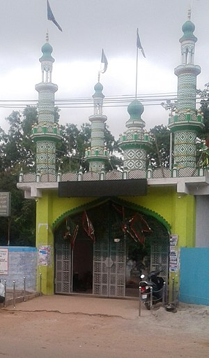 Tumkur - Image: Tumkuru Dargah