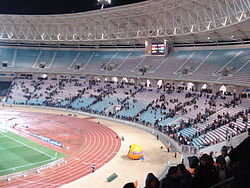 Tunisia - Netherlands (Stade de Radès - supporters exiting the stadium).jpg