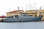 Tunisian Coastal Patrol Boat V101.jpg