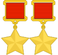 Twice Hero of the USSR Gold Star.png