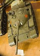 Type 59 tank - above