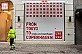 UNIQLO - Copenhagen (46221251175).jpg