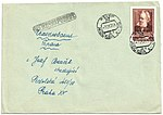 USSR 1957-02-07 cover Moscow-Prague (2).jpg