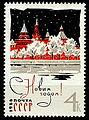 USSR 1965 3186 2157 0.jpg