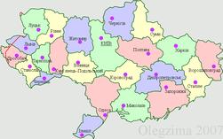 Ukraine 1940-1945.png