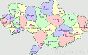 Development of the administrative divisions of Ukraine - Image: Ukraine 1940 1945