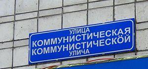 Ulicha