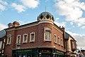 United Kingdom Pavilion (41459070980).jpg