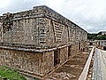 Uxmal, Nunnery Quadrangle, East Building.jpg