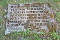 Vācu karavīru brāļu kapi (WWI), Valgundes pagasts, Jelgavas novads, Latvia - panoramio (11).jpg