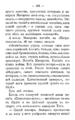 V.M. Doroshevich-East and War-103.png
