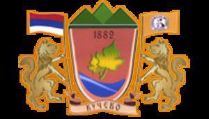 Kučevo - Image: Veliki grb Kučeva