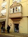 Verlag Hahnsche Buchhandlung Hannover Altstadt Leinstraße 32 Eingang II.jpg