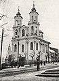Viciebsk, Rynkavaja. Віцебск, Рынкавая (1913).jpg