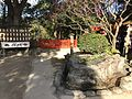 View in Tenkai Inari Shrine in Dazaifu Temman Shrine.jpg