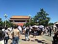 View of Duanmen Gate of the Forbidden City 2.jpg