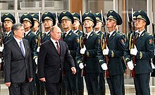 Kyrgyzstan–Russia relations - Wikipedia