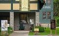 Visitor Center, Roycroft Campus, East Aurora, NY.jpg