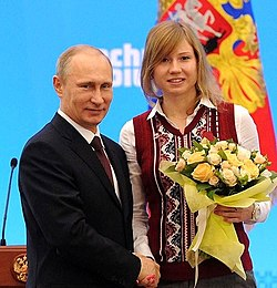 Vladimir Putin and Olga Fatkulina 24 February 2014.jpeg
