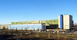 Volgograd Drilling Equipment Plant.JPG