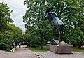 Vyborg. Elk monument near the City Library.jpg