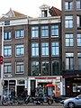 WLM - andrevanb - amsterdam, prins hendrikkade 24.jpg