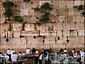Wailing Wall by Dainis Matisons (3308108897) (2).jpg
