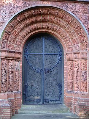 Mary Fraser Tytler - Image: Watts mortuary chapel door 1